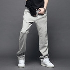 Men's Cool Harem Pants Casual Sports Pants