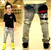 Cat Beard Kids Fashion Pants