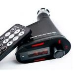 Remote Car MP3 Player Wireless FM Transmitter Modulator with USB SD/MMC Black (Red light)