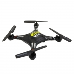 JJRC H8C 4CH 6-Axis Gyro Better than X5C RC Quadcopter with 2.0MP Camera (Mode 2) RTF Black